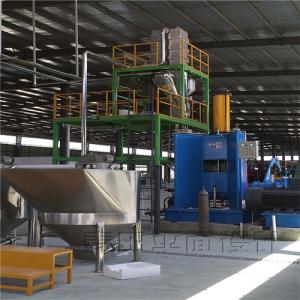 密煉機自動配料系統 橡膠自動配料系統 小料自動配料系統